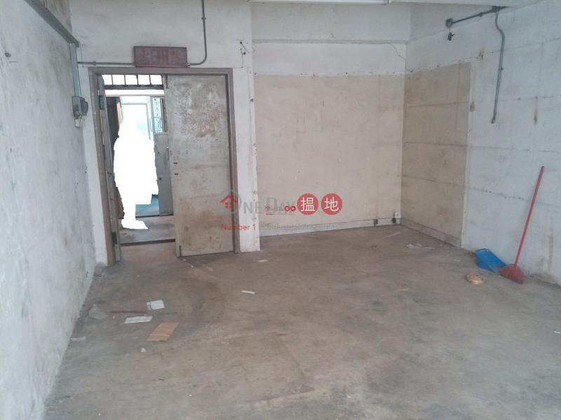 高威工業中心|葵青高威工業中心(Gold Way Industrial Centre)出租樓盤 (sf909-01707)