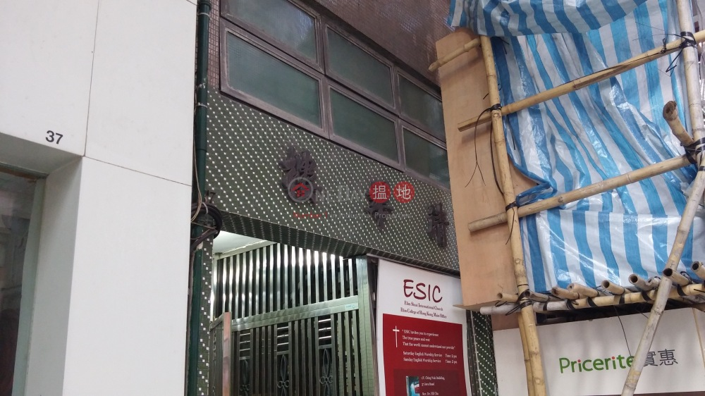 Ching Wah Building (Ching Wah Building) North Point|搵地(OneDay)(3)