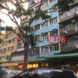 24-26 Wan Fung Street|環鳳街24-26號