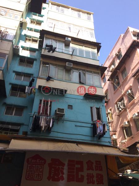 63 Ho Pui Street (63 Ho Pui Street) Tsuen Wan East 搵地(OneDay)(1)