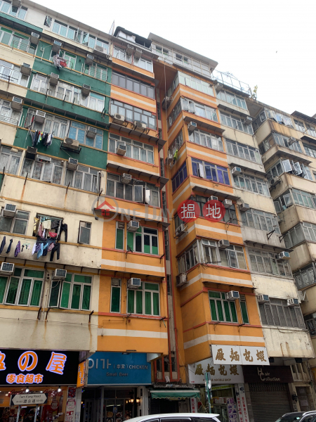 67 Tam Kung Road (67 Tam Kung Road) To Kwa Wan|搵地(OneDay)(1)