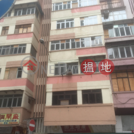 12B Bulkeley Street,Hung Hom, Kowloon