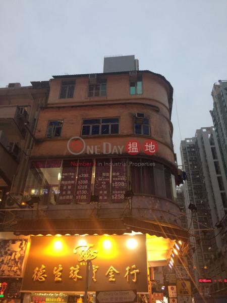 90 Chung On Street (90 Chung On Street) Tsuen Wan East|搵地(OneDay)(1)