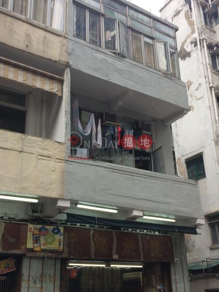 西灣河街118號 (118 Sai Wan Ho Street) 西灣河|搵地(OneDay)(1)