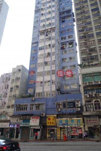華堂大廈 (Wah Tong Building) 西灣河|搵地(OneDay)(1)