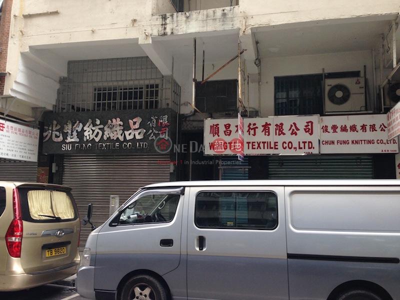 148-150 Ki Lung Street (148-150 Ki Lung Street) Sham Shui Po|搵地(OneDay)(1)