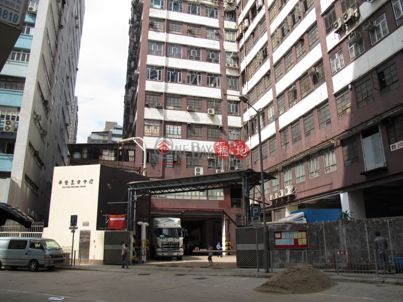 GOOD VIEWS, Wah Fung Industrial Centre 華豐工業中心 Sales Listings | Kwai Tsing District (HAPPY-8132138044)