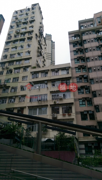 海利大廈 (Hoi Lee Building) 堅尼地城|搵地(OneDay)(1)