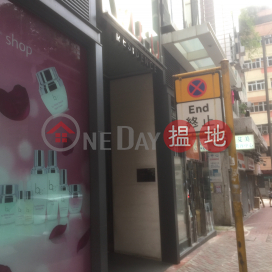 Wuhu Reseidence,Hung Hom, Kowloon