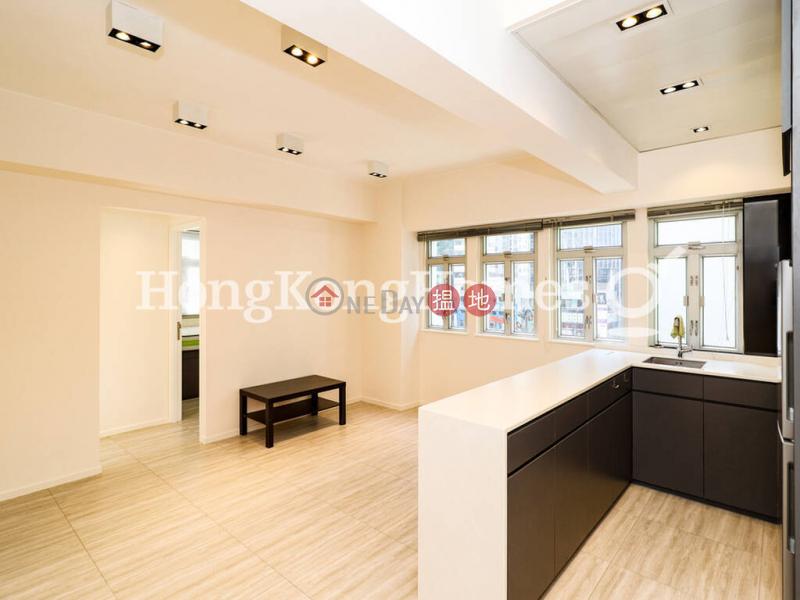玉滿樓兩房一廳單位出租|210-214軒尼詩道 | 灣仔區香港出租HK$ 22,000/ 月