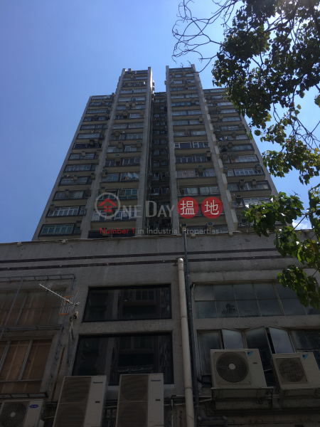 Ho Shun Lee Building (Ho Shun Lee Building) Yuen Long|搵地(OneDay)(1)