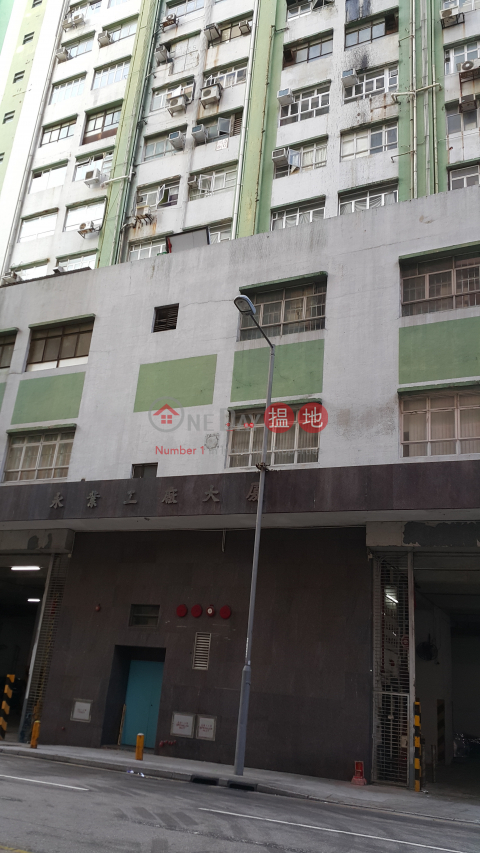 WING YIP INDUSTRIAL BUILDING|Kwai Tsing DistrictWing Yip Industrial Building(Wing Yip Industrial Building)Sales Listings (cindy-04495)_0