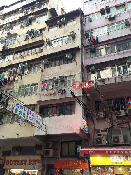 汝州街226號 (226 Yu Chau Street) 深水埗|搵地(OneDay)(1)