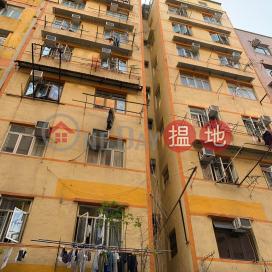 21 HUNG WAN STREET,To Kwa Wan, Kowloon