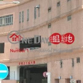 好收成工業大廈|屯門好收成工業大廈(Good Harvest Industrial Building)出租樓盤 (poonc-04509)_0