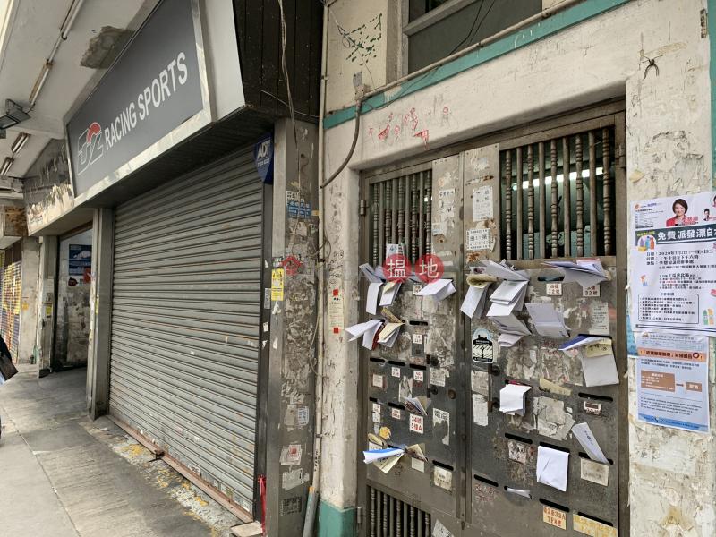 32A Ngan Hon Street (32A Ngan Hon Street) To Kwa Wan|搵地(OneDay)(1)