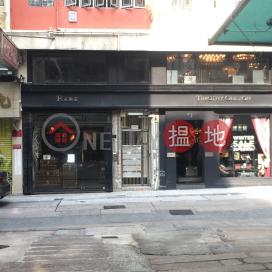 歌賦街19號,蘇豪區, 香港島