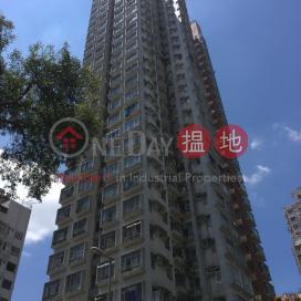 Wang Fung Building|宏豐大廈