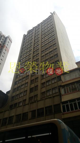 HK$ 2,914萬-智群商業中心-灣仔區-電話: 98755238