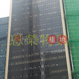TEL: 98755238|Wan Chai DistrictFortis Bank Tower(Fortis Bank Tower)Sales Listings (KEVIN-0543748913)_3