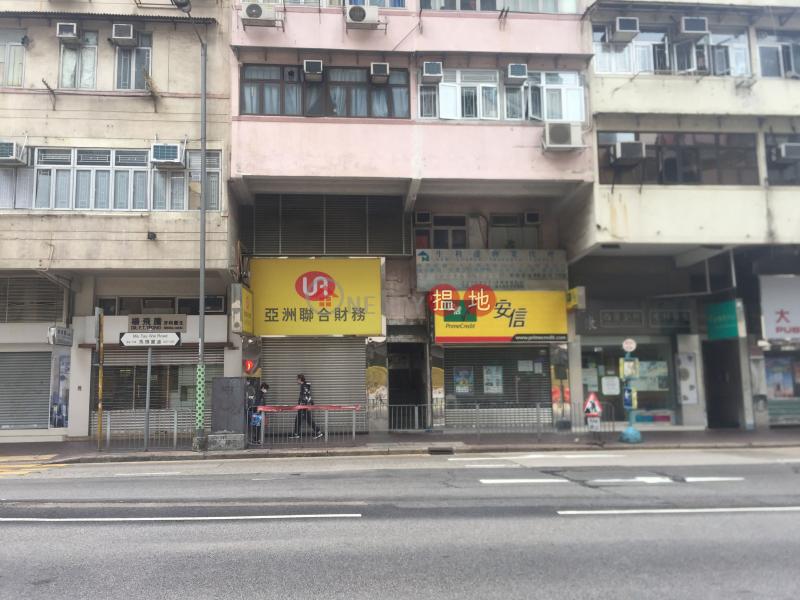 馬頭圍道122號 (122 Ma Tau Wai Road) 紅磡|搵地(OneDay)(2)