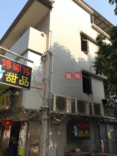 大圍村第七街 (Tai Wai Village 7th Street) 大圍|搵地(OneDay)(1)