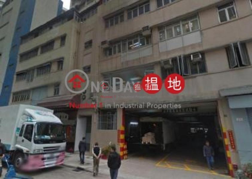 連約$77000, Sun Fung Industrial Building 新豐工業大廈 Sales Listings | Tsuen Wan (jason-03877)