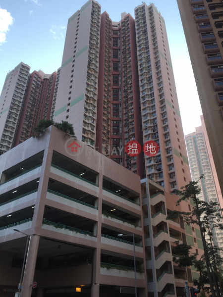 荔影閣 (A座) (Lai Ying House (Block A)Lai Yan Court) 荔枝角|搵地(OneDay)(1)
