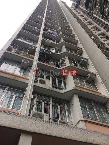 Hong Nga Court, Tao Nga House(Block A) (Hong Nga Court, Tao Nga House(Block A)) Lam Tin|搵地(OneDay)(3)