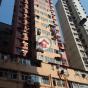 仁俊大廈 (Yen Chun Mansion) 油尖旺|搵地(OneDay)(1)