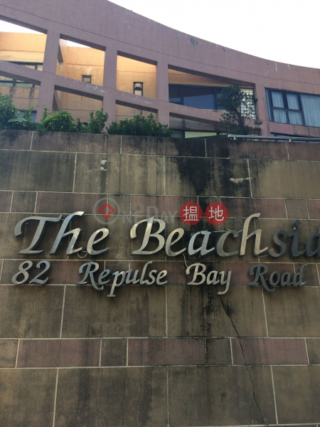 The Beachside (The Beachside) Repulse Bay|搵地(OneDay)(3)