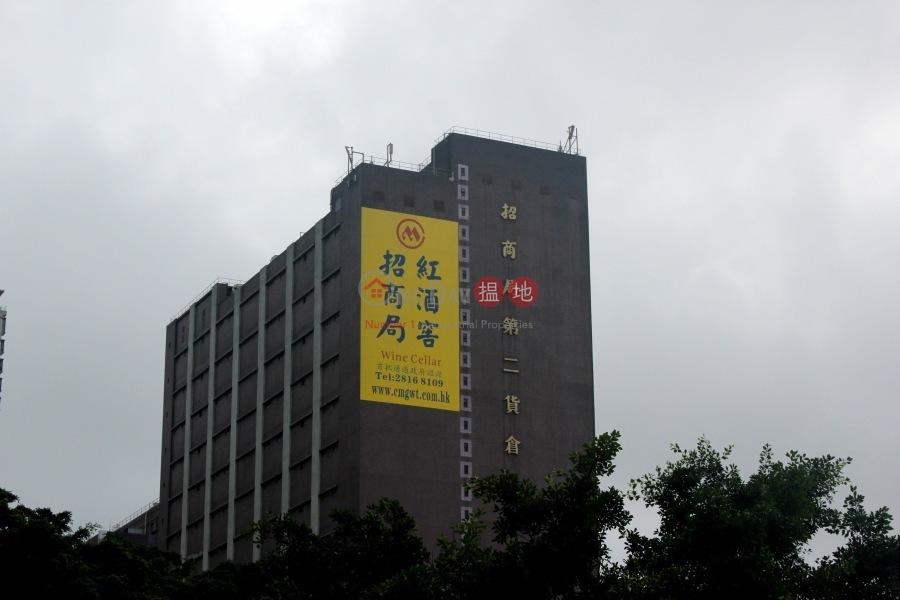 招商局第二貨倉 (Chinese Merchants Godown B) 堅尼地城|搵地(OneDay)(1)