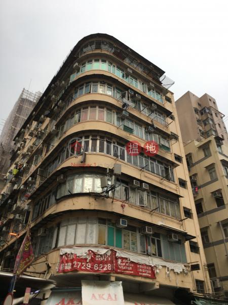 38E Kweilin Street (38E Kweilin Street) Sham Shui Po|搵地(OneDay)(1)