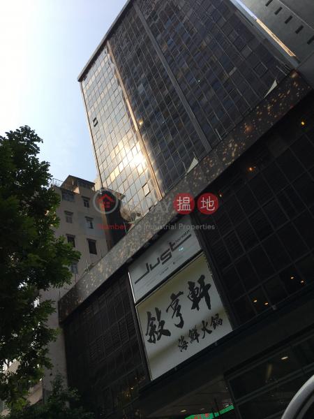 Century House (Century House) Tsim Sha Tsui 搵地(OneDay)(2)
