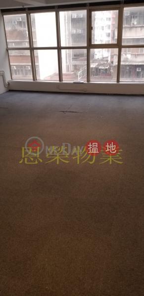 TEL: 98755238, Winner Commercial Building 榮華商業大廈 Sales Listings | Wan Chai District (KEVIN-0680497261)