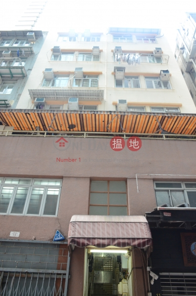 Kam Fai House (Kam Fai House) Sheung Wan 搵地(OneDay)(2)