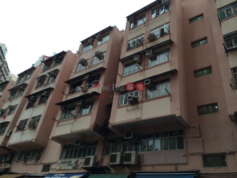 KAM LUK BUILDING (KAM LUK BUILDING) Kwai Chung|搵地(OneDay)(3)