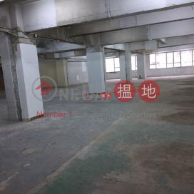 YAM HOP HING INDUSTRIAL BUILDING Kwai Tsing DistrictYam Hop Hing Industrial Building(Yam Hop Hing Industrial Building)Sales Listings (ritay-05870)_0