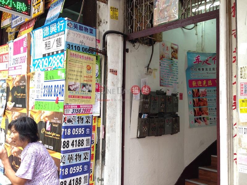 173-175 Shanghai Street (173-175 Shanghai Street) Yau Ma Tei|搵地(OneDay)(1)