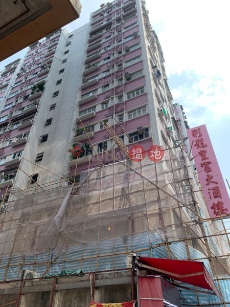 Loong King Mansion Block C (Loong King Mansion Block C) Hung Hom|搵地(OneDay)(1)