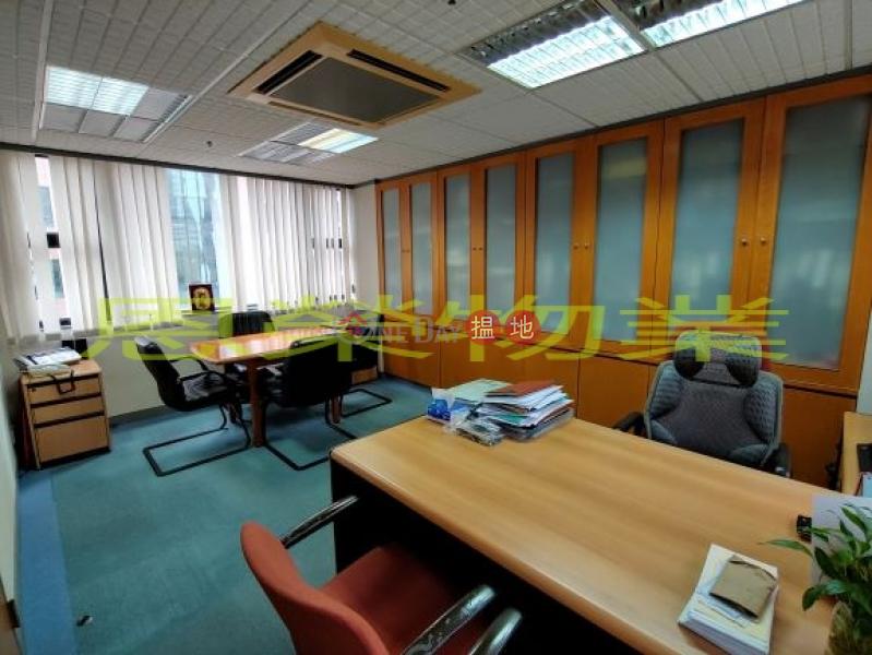 HK$ 31.4M | Weswick Commercial Building Wan Chai District, TEL: 98755238