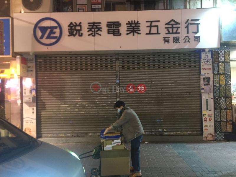 大南街66號 (66 Tai Nan Street) 太子|搵地(OneDay)(1)