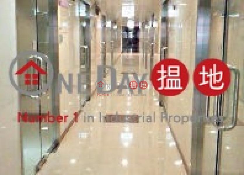 永祥工業大廈|葵青永祥工業大廈(Wing Cheong Industrial Building)出租樓盤 (ericp-04992)