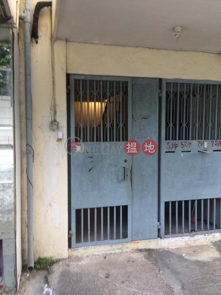 5 Lei Shu Road (5 Lei Shu Road) Tai Wo Hau|搵地(OneDay)(2)