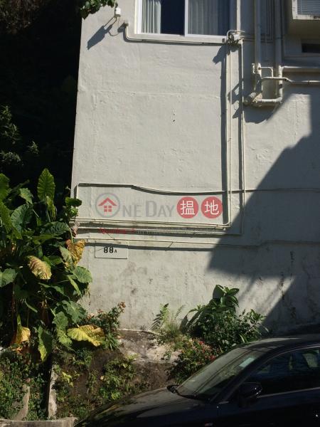 88A-88B Pok Fu Lam Road (88A-88B Pok Fu Lam Road) Pok Fu Lam|搵地(OneDay)(2)