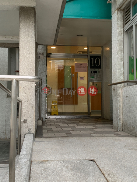 Block 10 Site 1 City One Shatin (Block 10 Site 1 City One Shatin) Sha Tin|搵地(OneDay)(1)