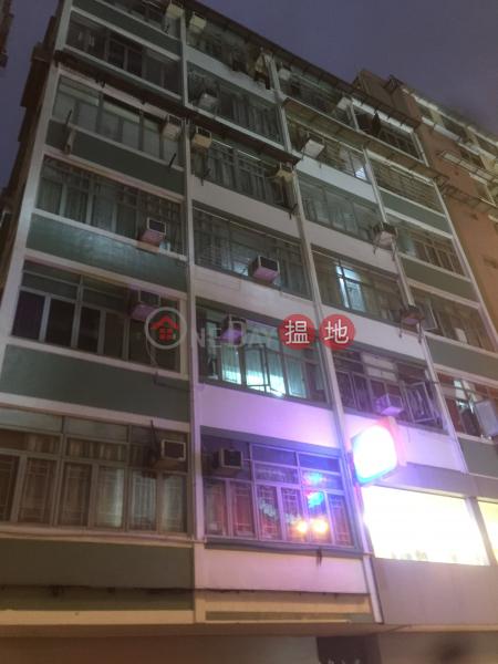 Minden Apartment (Minden Apartment) Tsim Sha Tsui|搵地(OneDay)(3)