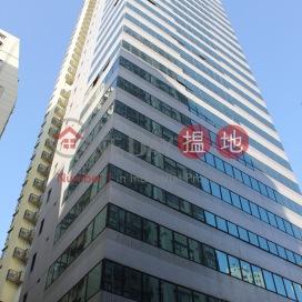 Hua Fu Commercial Building,Sheung Wan, Hong Kong Island