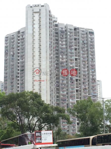 恆安邨恆星樓 (Heng On Estate Heng Sing House) 馬鞍山|搵地(OneDay)(1)