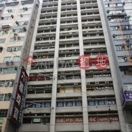 Kin Tak Fung Commercial Building,Causeway Bay, Hong Kong Island